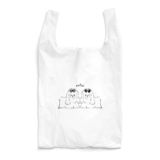 twins Reusable Bag