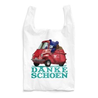 DRIVE DANKESCHOEN Reusable Bag