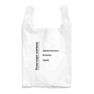 3大栄養素 Reusable Bag