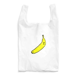 バナッシナ Reusable Bag