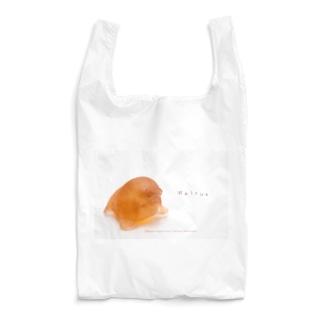 せいうち のっそり Reusable Bag