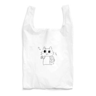 ひとなみ おやつを買い食い Reusable Bag