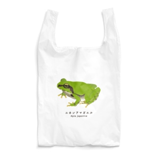 ニホンアマガエル Reusable Bag