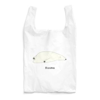 kuuma Reusable Bag