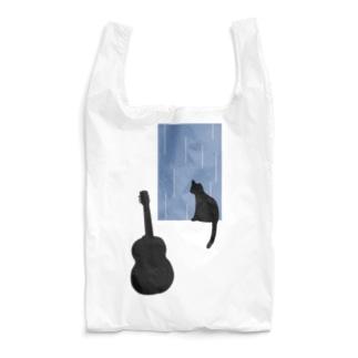 猫とギター (雨) Reusable Bag