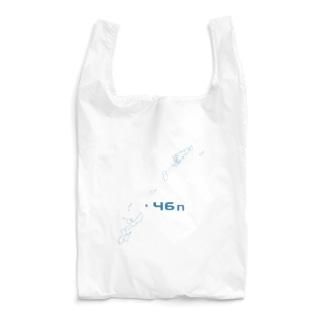 46n(青ロゴ) Reusable Bag