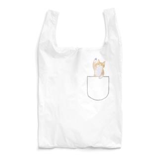 ポケットからひょっこり★きじ白猫のみるく Reusable Bag