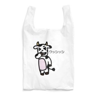 ウッシッシ Reusable Bag