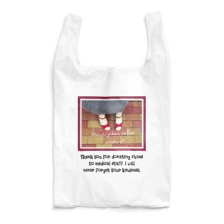 赤いサンダル Reusable Bag