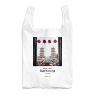 台湾・高雄の龍虎塔 Reusable Bag