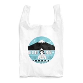 よい湯ちゃん Reusable Bag