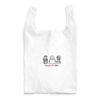 TSUNDOKU DAY 積ん読デイ Reusable Bag