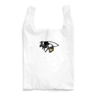 WASP Reusable Bag