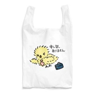 ひよっ子社員 Reusable Bag