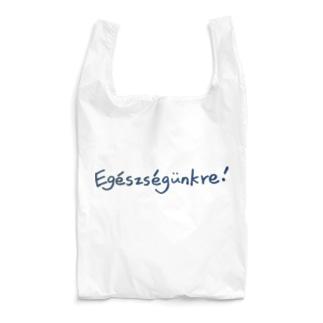Egészségünkre  Reusable Bag