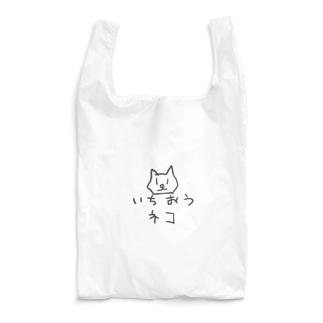 いちおうネコ Reusable Bag