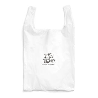 ぜったい おやさいたべる宣言 Reusable Bag