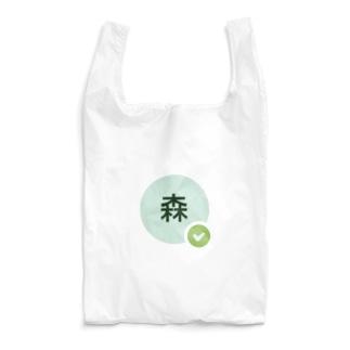 テレワーク・森 Reusable Bag
