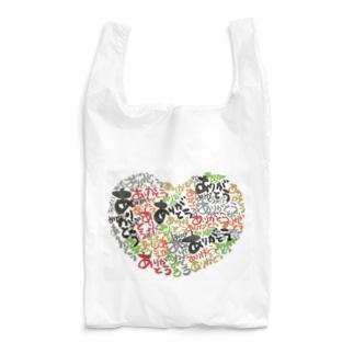 ありがとうでいっぱい Reusable Bag