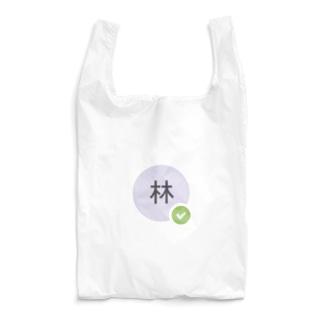 テレワーク・林 Reusable Bag