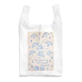 Donkey in the Rain Reusable Bag