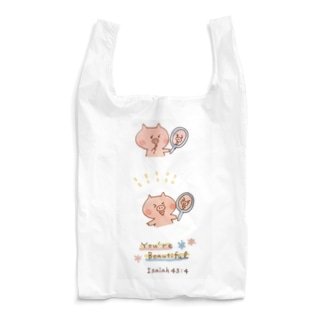 You're Beautiful Reusable Bag
