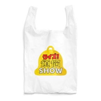 クイズ煩悩SHOW Reusable Bag