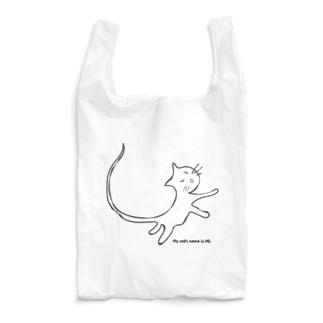 猫のミィ Reusable Bag