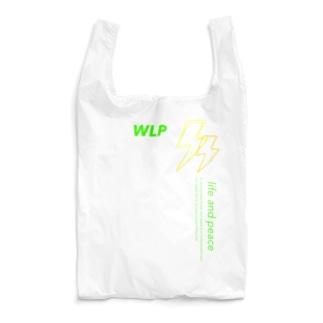 WLP Reusable Bag