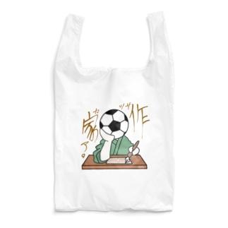 作家ァ。 Reusable Bag
