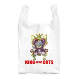 猫の王様 2。 Reusable Bag