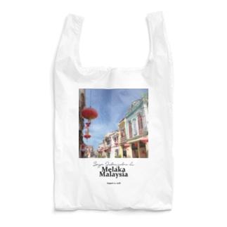マレーシア・マラッカの街をぶらぶら Reusable Bag
