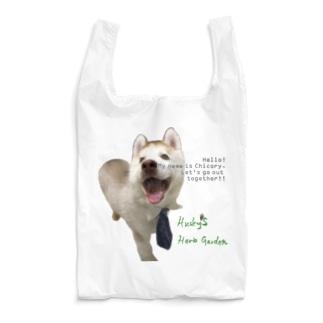 チコリと遊ぼっ! Reusable Bag
