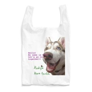 やぁ、ミント! Reusable Bag