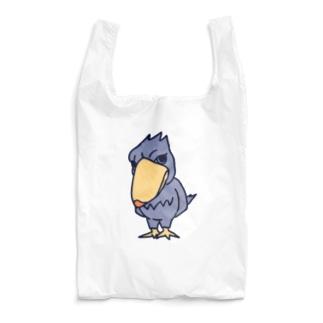ハシビロコウくんロゴ Reusable Bag
