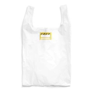 バリケード Reusable Bag