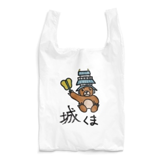 城くま Reusable Bag