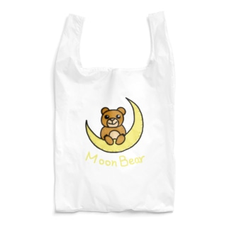 ツキノワグマ -Moon Bear- Reusable Bag