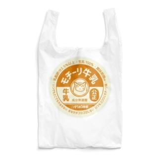 やるきない牛乳瓶のフタ Reusable Bag