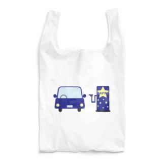 happy Reusable Bag