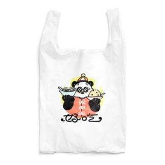 パン田 修 Reusable Bag