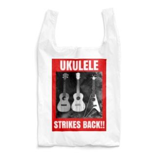 ウクレレの逆襲 Reusable Bag