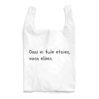 Onni ei tule etsien, vaan eläen. Reusable Bag