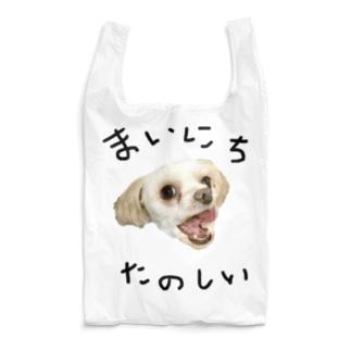 うちのいぬ 16 Reusable Bag