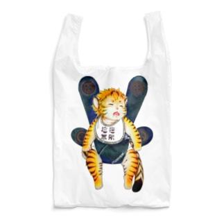 おねんねワータイガーベビー(フルカラー) Reusable Bag