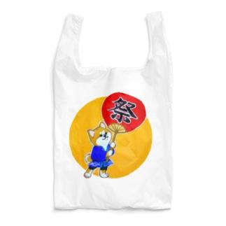 秋田犬のお祭りわっしょい Reusable Bag