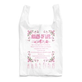 🌕人生で大事なこと🌕 Reusable Bag