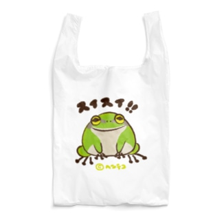 カエルのスイスイ Reusable Bag