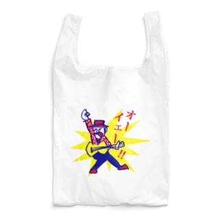オーイェー!! Reusable Bag