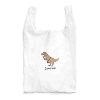 DinosauR Reusable Bag